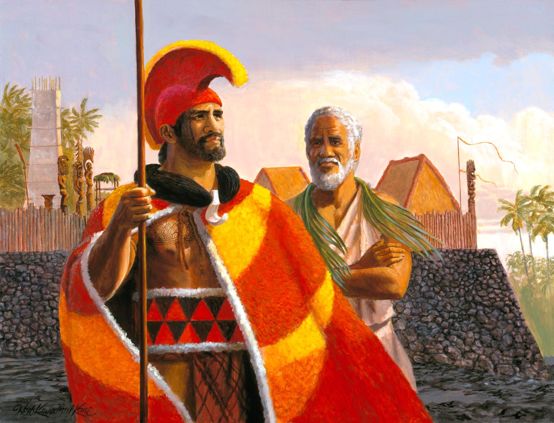 King Kamehameha at Kailua | Herb Kawainui Kāne